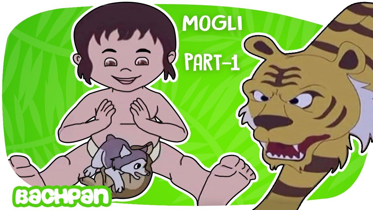 Mowgli Jungle Book  Cartoon In English 1  Cartoon -1416