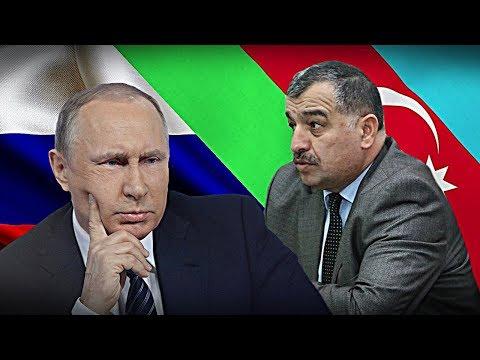 Азербайджанский полковник-лейтенант обвинил Россию в лицемерии