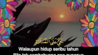 Sepohon Kayu Jefry Al Buchory