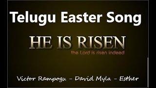 2019 Latest Telugu Easter Song || ఆనంద గీతం || Victor Rampogu, David Myla, Esther Rani