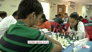 7th Chennai Intl Open Grandmaster chess tournament underway