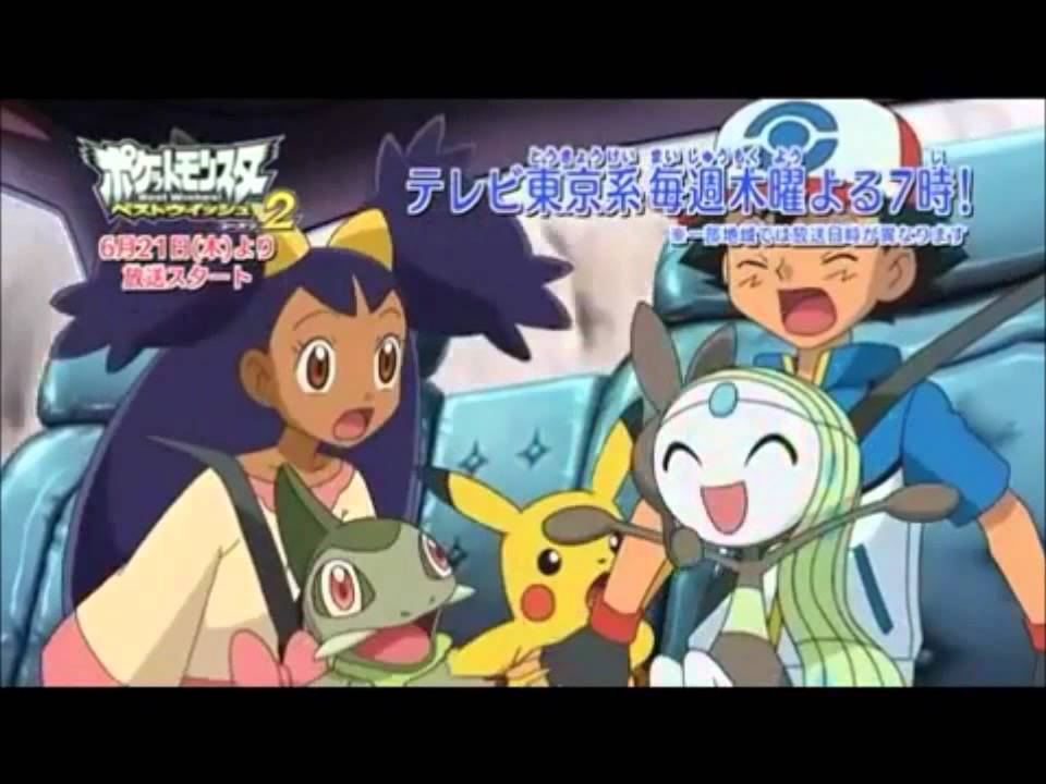 Watch full Pokemon: Best Wishes! Season 2 ep 38 …