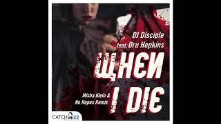 DJ Disciple Feat Dru Hepkins When I Die Misha Klein No Hopes Remix