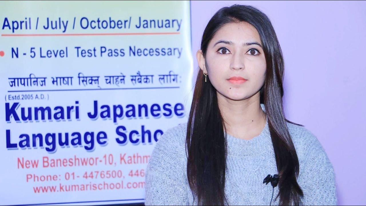 Kumari Japanese Language School Youtube
