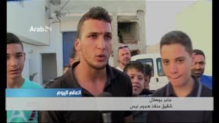 عائلة محمد لحويج بوهلال لا تصدق تورطه في هجوم مدينة نيس الفرنسية