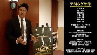 鈴木亮平が出演する舞台「テイキング サイド~ヒトラーに翻弄された指揮...