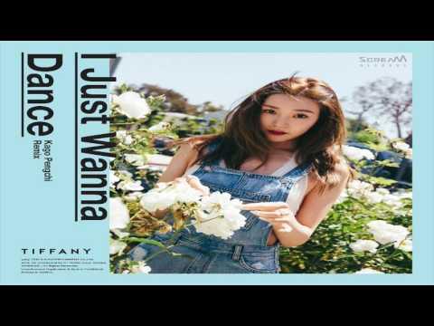 티파니 TIFFANY – I Just Wanna Dance (Kago Pengchi Remix English Ver)