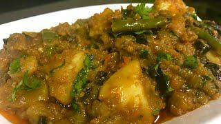 Baingan Aloo ki Sabzi | Eggplant Potato Curry recipe | Easy & Tasty Eggplant Curry