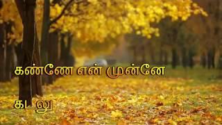 Ottagatha Kattiko Song Lyrics - Gentleman Songs tamil