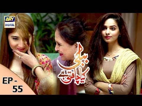 Bubbly Kya Chahti Hai - Episode 55 - 31st January 2018 - ARY Digital Drama