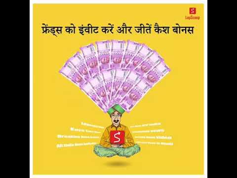 Lopscoop: Best News APP India, Earn Extra Money APK 4 1 9 Free