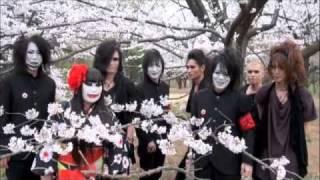 犬神サーカス団,9GOATS BLACK OUTのカップリングツアー 「犬の頭と黒山...
