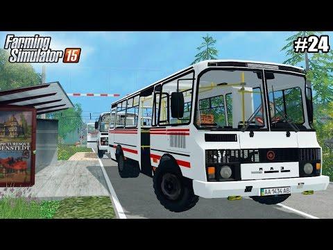 Farming Simulator 15 моды: ПАЗ-32053  (24 серия) (1080р)