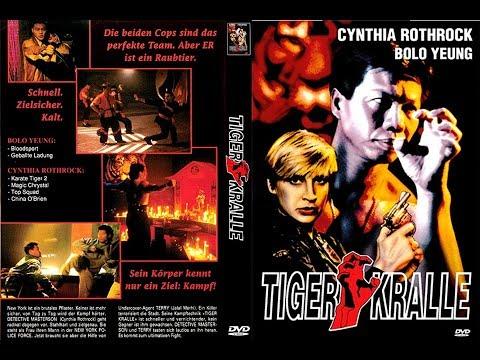 Фильм: Коготь Тигра (1991) (Перевод Гаврилова)
