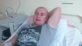 В Сочи водитель автобуса выстрелил в лицо пассажиру
