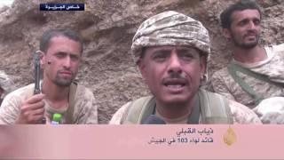 تقدم المقاومة والجيش في مديرية صرواح بمأرب