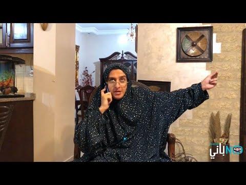 بهارات                           يزن النوباني - Yazan Nobani