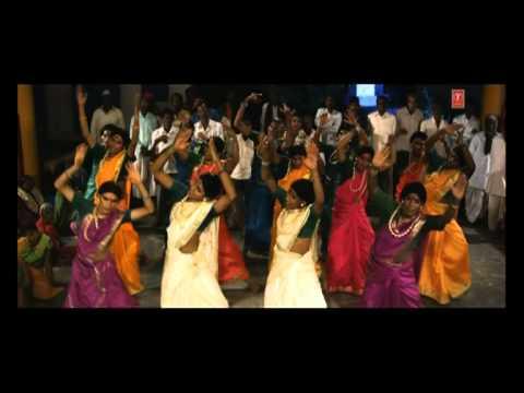 Yallamacha Udo Udo (Marathi Movie Song) - Chirgut