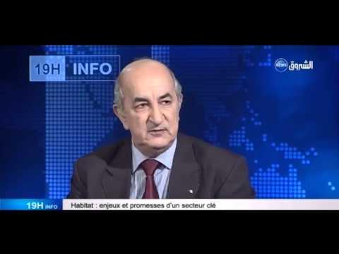 Abdelmajid Tebboune dans le JT 19H INFO
