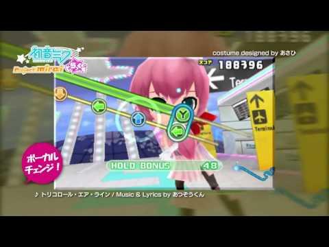 Hatsune Miku: Project Mirai DX   Songs trailer