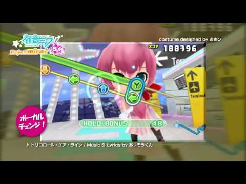 Hatsune Miku: Project Mirai DX | Songs trailer