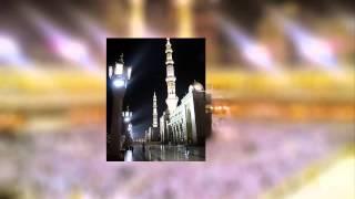 Al Quran Terjemahan Audio Surah 78 An Naba