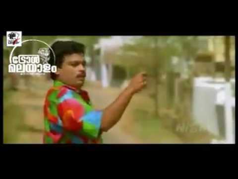 Premam Telugu Comedy Troll Malayalam