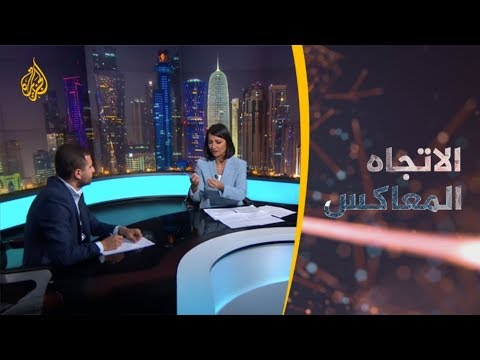 ???? غادة عويس ترد على مزاعم جيري ماهر بتحريض بعض الدول ضد الإمارات  - نشر قبل 17 دقيقة