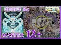 (App 8.0) ミリオン/ワンズ [MASTER 12] (譜面確認) [CHUNITHM チュウニズム]