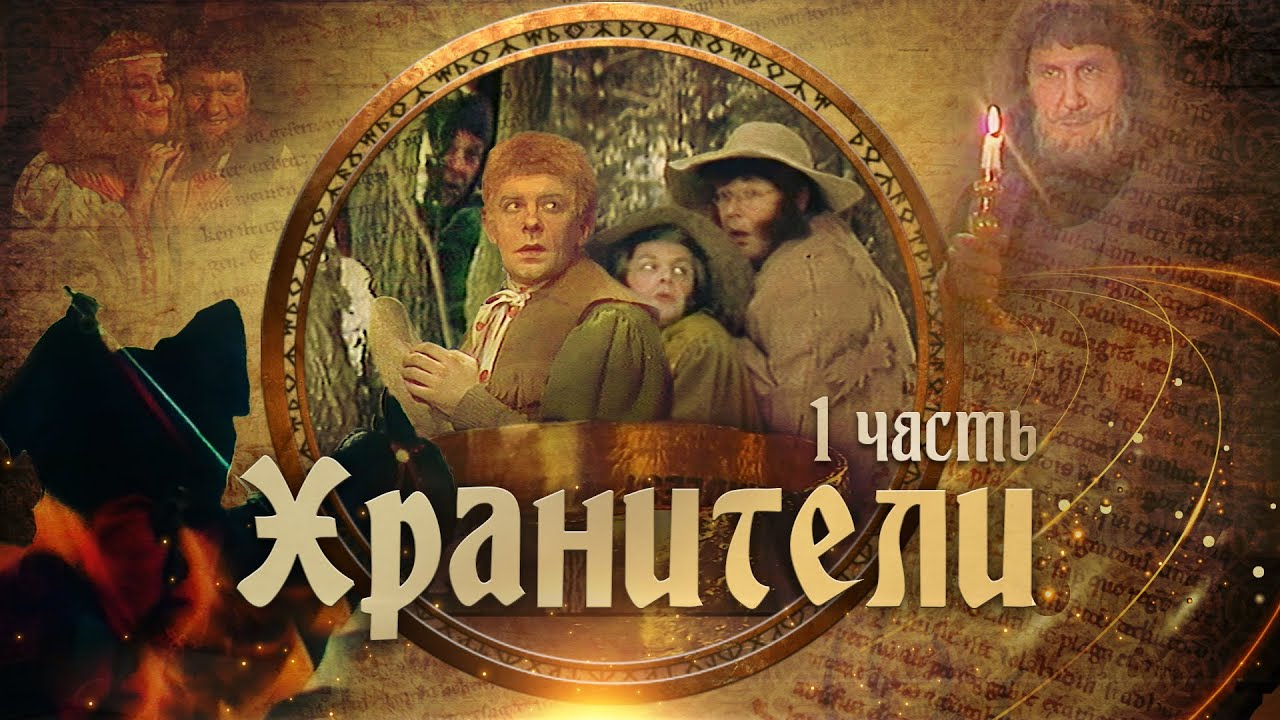 A Long-Lost Soviet Adaptation of The Lord of the Rings Resurfaces on YouTube–and Tolkien Fans Rejoice (1991)