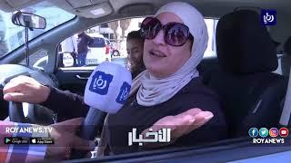 وفاة شاب ألقى بنفسه عن جسر عبدون - (1-3-2018)