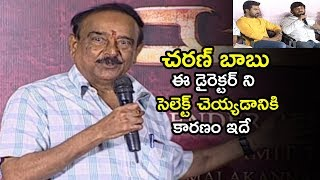 Paruchuri About The Reason Behind Selecting Surender Reddy as Director for #SyeRaa | Chiranjeevi