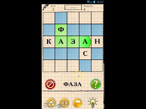Балда - Игра в Слова (Free) V1.2