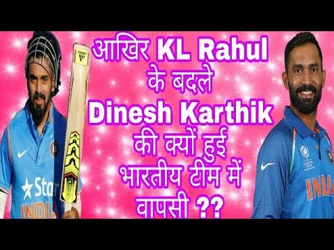 Selectors reveal the reason behind selecting Dinesh Karthik over KL Rahul