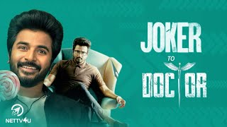 JOKER – HERO STORY | Sivakarthikeyan Is An Inspiration | SK Birthday Special