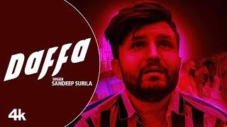 Daffa Sandeep Surila Sanju Khewriya Free MP3 Song Download 320 Kbps