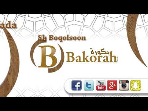 Salaada - Sh Boqolsoon