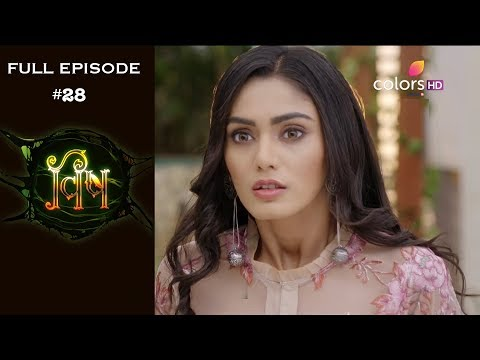 Vish - 17th July 2019 - विष - Full Episode