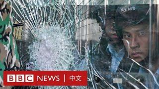 七一遊行|香港:有人反對示威者衝擊立法會,原因是甚麼? - BBC News 中文|逃犯條例|反送中|