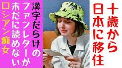 ピロシキーズ 【YouTuber】ピロシキーズとは?一体何者?経歴や関西弁の理由も!