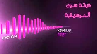اغاني جديد فرق - كان عندي طير ربيته انا-محمد الاديمي