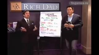 Роберт Кийосаки. Урок инвестирования в недвижимость