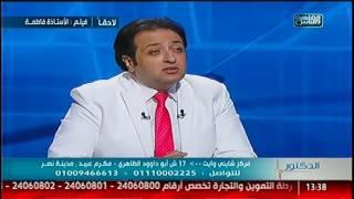 القاهرة والناس | الدكتور مع أيمن رشوان الحلقة الكاملة 28 نوفمبر