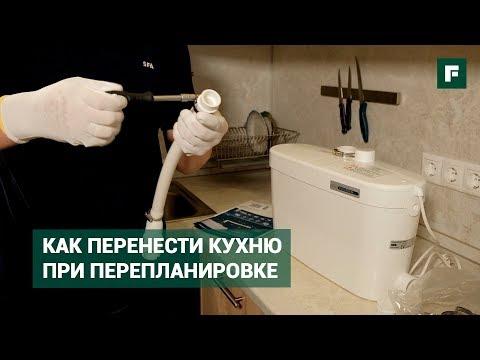 Санитарные насосы для кухни: особенности сборки и эксплуатации // FORUMHOUSE