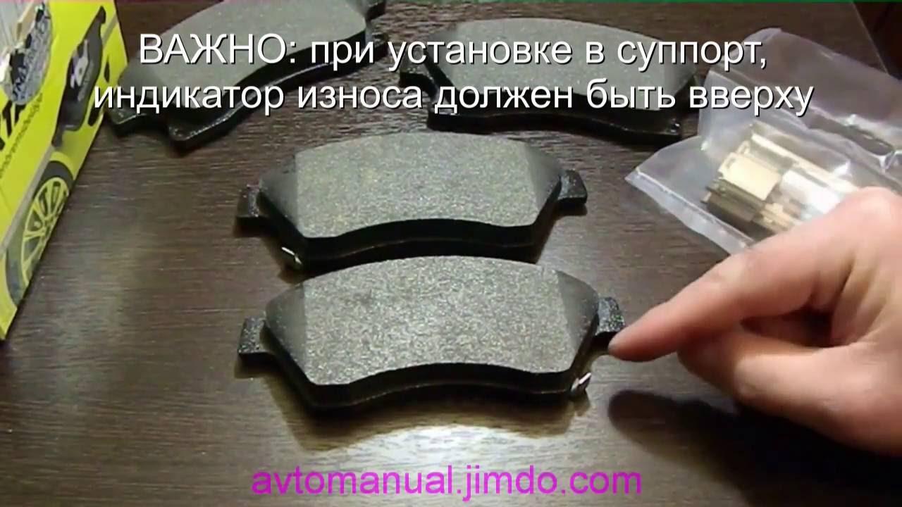 Chevrolet Aveo, замена передних тормозных дисков - YouTube