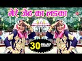 मेरे जेठ का लड़का महा पापी  Mere Jeth Ka Ladka Maha Papi  Shivani Song  Vianet Dehati