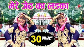 मेरे जेठ का लड़का महा पापी || Mere Jeth Ka Ladka Maha Papi || Shivani Song || Vianet Dehati