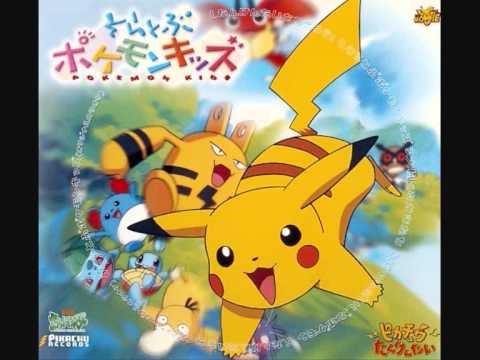 Pokémon Short02 Song - Mama no Daijina Pokémon