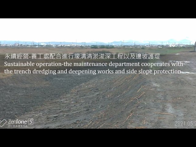 認識濕地的保命符---水資源Understanding the life-saving charm of wetland---water resources