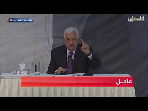 كلمة السيد الرئيس محمود عباس اثناء لقائه فعاليات محافظة القدس